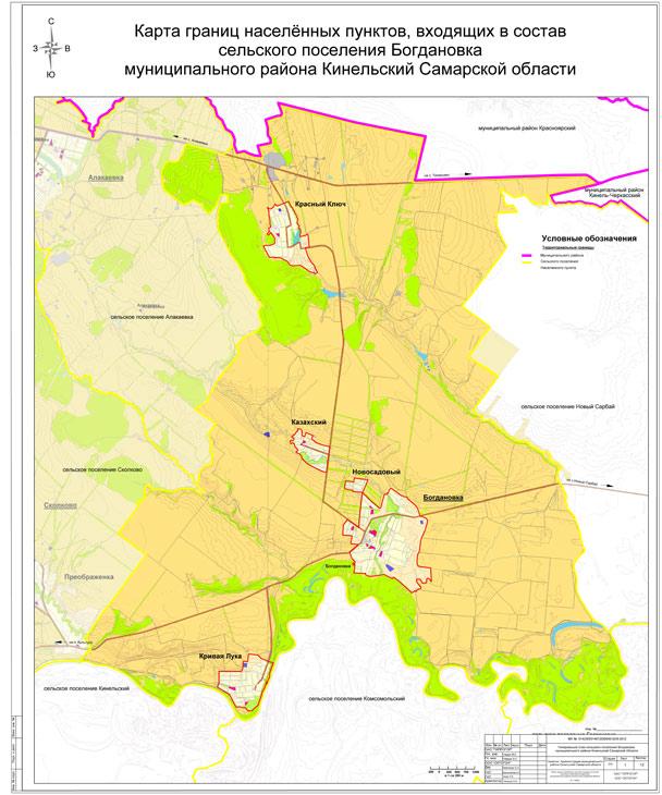 Карта границ населённых