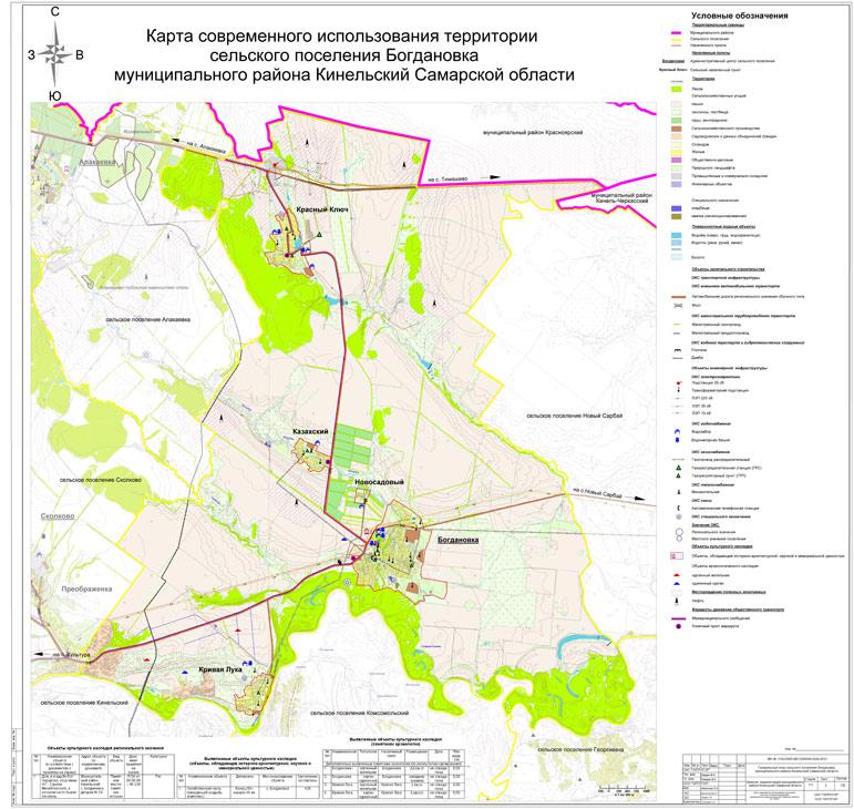 Самарской области · Карта